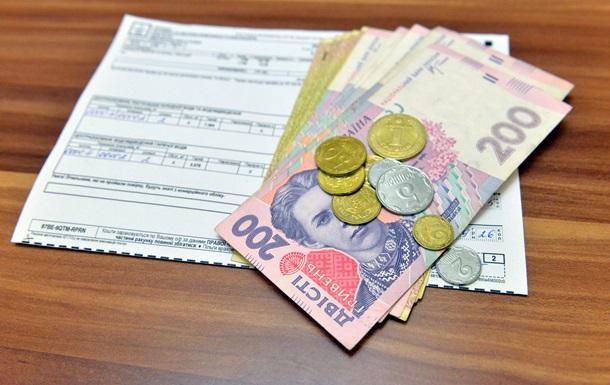 Украинцам стали выдавать меньше субсидий
