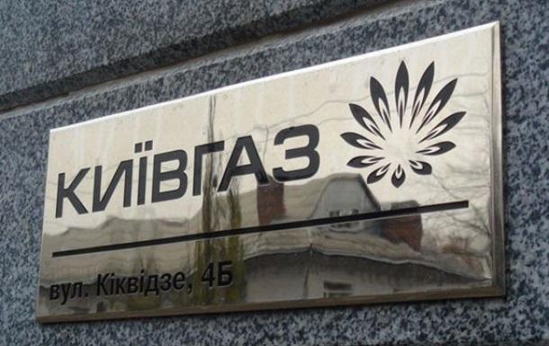 Киевляне избили сотрудников Киевгаза, пытавшихся отключить газ