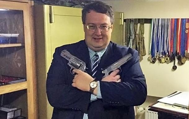 Депутатів роззброять. Нові правила в Раді