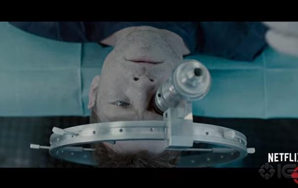Вышел трейлер фильма Титан с мутирующими людьми