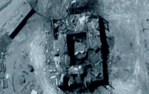 Ізраїль офіційно визнав знищення сирійського ядерного реактора