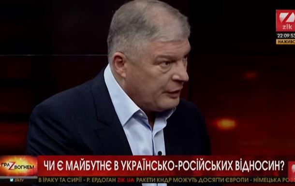 Червоненко в прямом эфире заявил о  гражданской войне