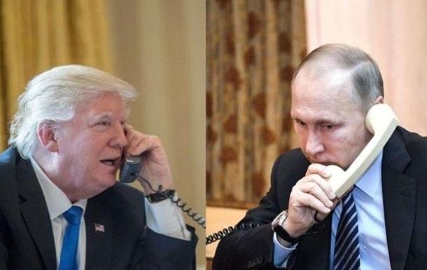 Зачем Трамп звонил Путину