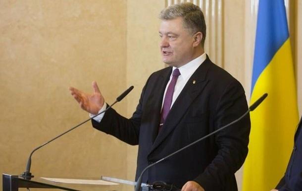 Дело Януковича: суд отказался повторно допрашивать Порошенко