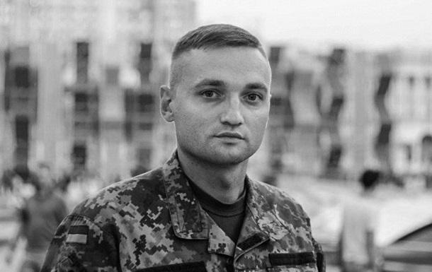Украина пытается скрыть истинную причину крушения Боинга MH17