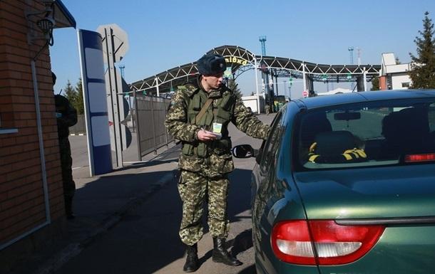 Въезд в Украину запрещен более 500 россиянам - Госпогранслужба