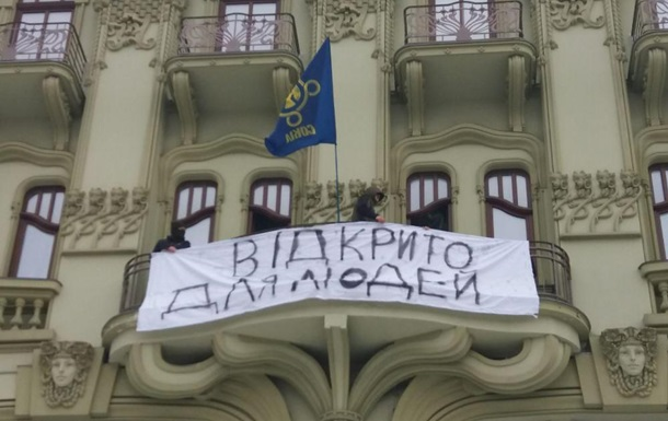 В Одесі  свободівці  захопили готель