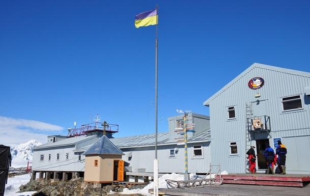 На ремонт украинской станции в Антарктике выделили 15 млн гривен