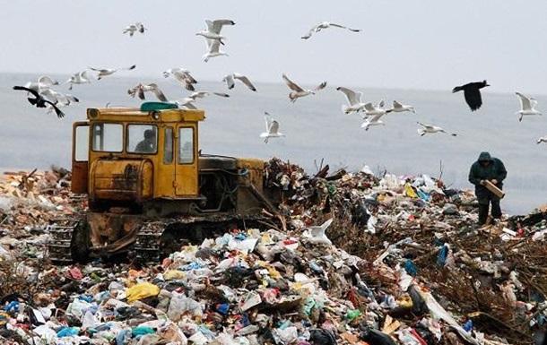 Чому Україна і досі потерпає від проблеми сміттєзвалищ?