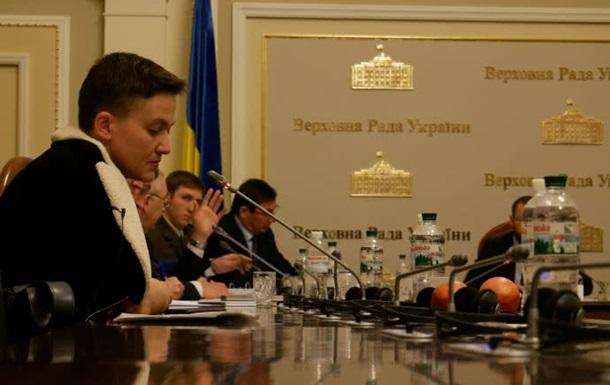 Комитет ВР дал согласие на арест Савченко