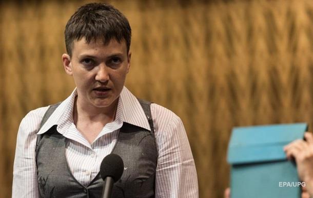 Савченко отказалась отдавать звезду Героя