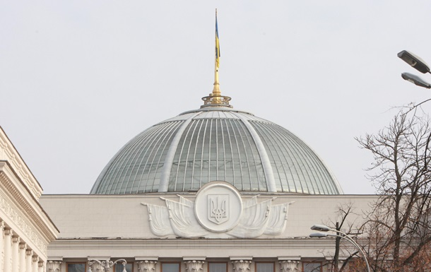 Рада признала нелегитимными выборы в Крыму