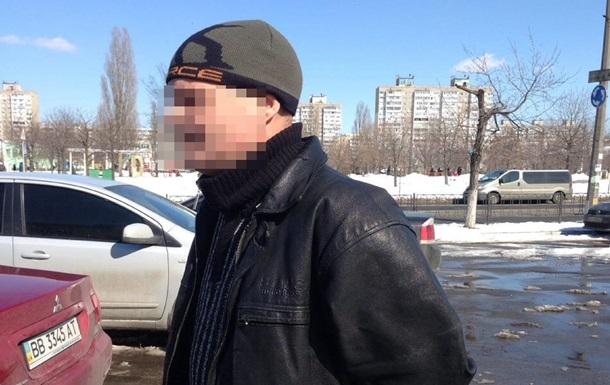 Поліція затримала чоловіка, що попереджав про  теракт  у Раді