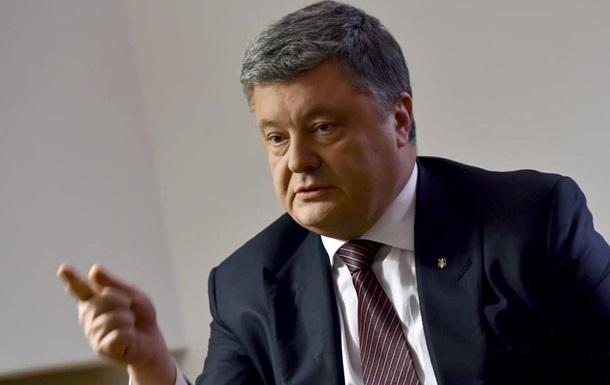 Порошенко прокоментував арешт Савченко