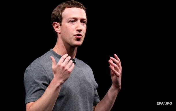 Цукербергу через скандал погрожують позбавленням прибутку