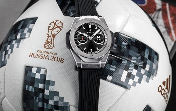 Швейцарці зробили цінний смарт-годинник до ЧС-2018