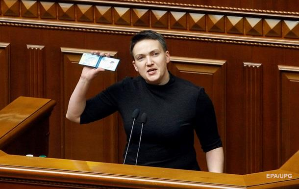 Запобіжний захід Савченко сьогодні не оберуть