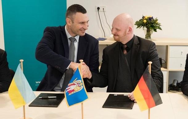 Кличко договорился с немцами о помощи в развитии цифровых услуг