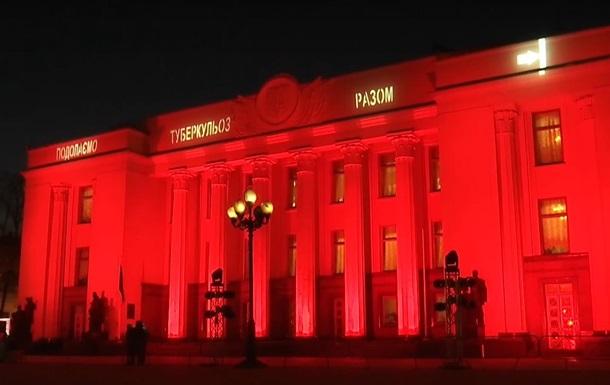 Верховну Раду підсвітили червоним