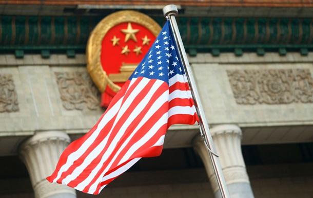 Китай подготовил ответные меры США на пошлины