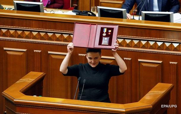 Итоги 22.03: Злоключения Савченко и платные дороги