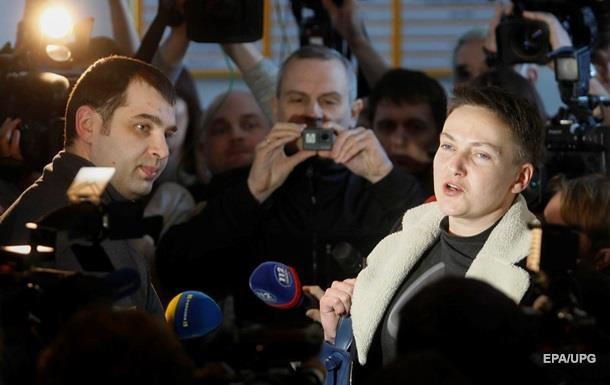 До суду надійшло клопотання на арешт Савченко