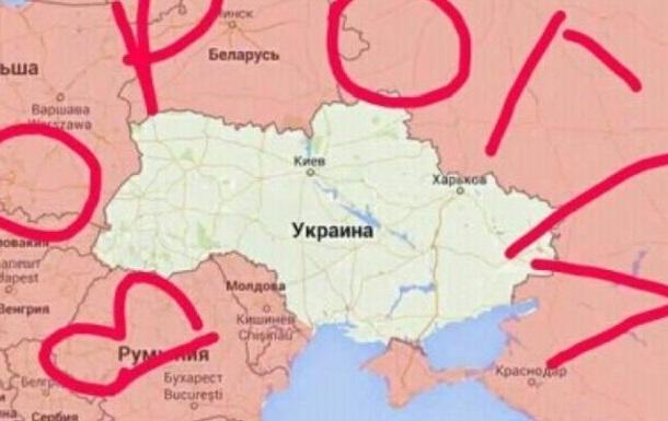 Украина ссорится с соседями