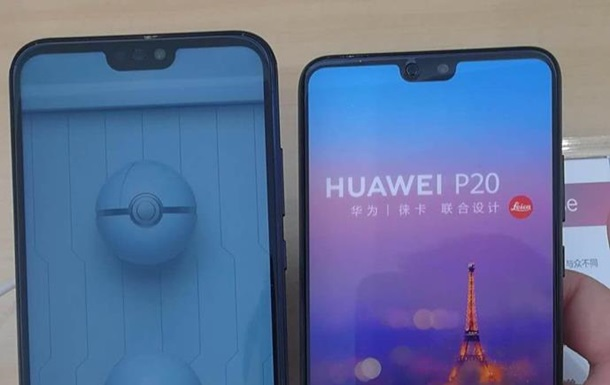 Huawei разрабатывает смартфон для блокчейн-приложений