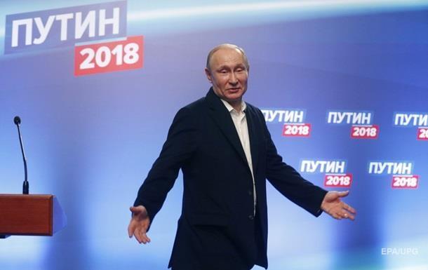 У РФ вибори президента визнали такими, що відбулися