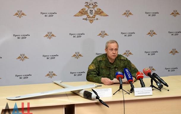 У ДНР показали збитий  безпілотник ЗСУ