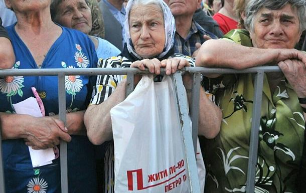 Пенсійні розрахунки: 5200$ втратив кожен пенсіонер за 4 роки