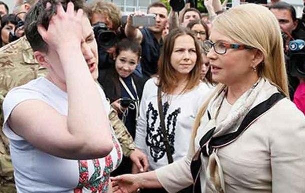 Зачем украинская власть прессует Савченко