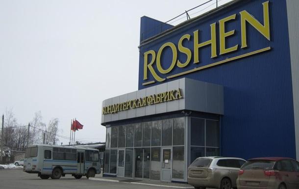 Убытки пустующей фабрики Roshen вЛипецке загод увеличились в65 раз