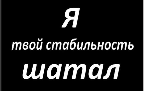 Рейтинг депутата ВР Надежды Савченко уже выше 15%