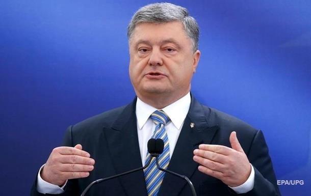 Україна через агресію РФ втратила чверть промисловості - Порошенко