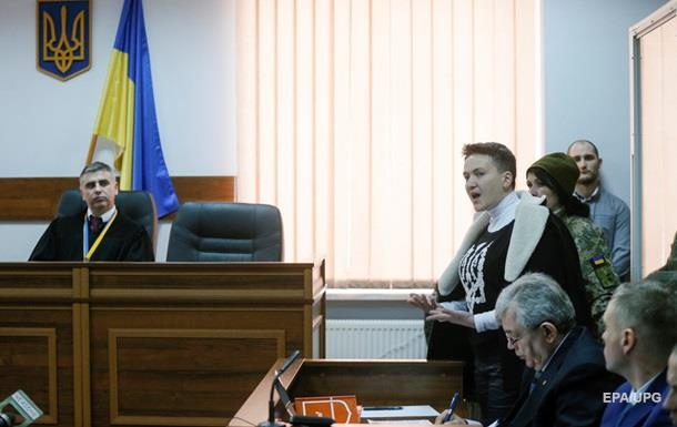 Савченко в суде обматерила прокурора