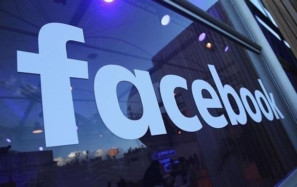 Капитализация Facebook упала на $58 миллиардов