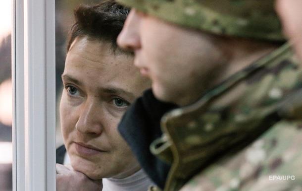 Савченко поскаржилася на відеоспостереження