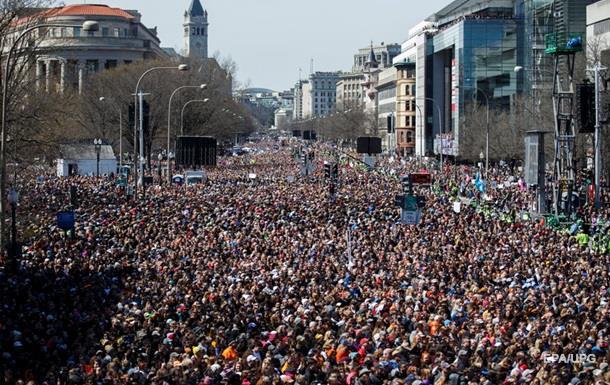 У США пройшли масові марші проти зброї