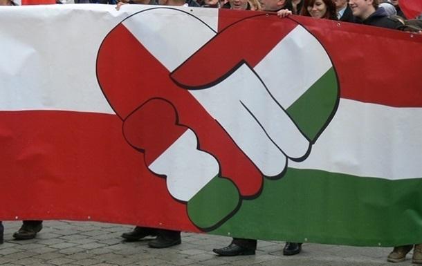 Польща й Угорщина створять інститут дружби