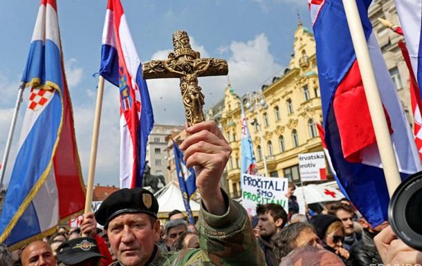 В Хорватии протестовали против  третьего пола