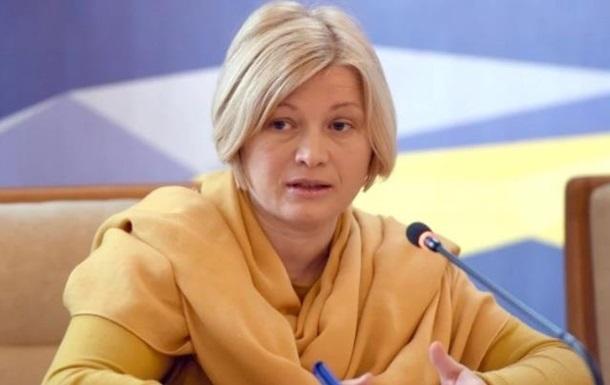 В ВР объяснили невысылку российских дипломатов