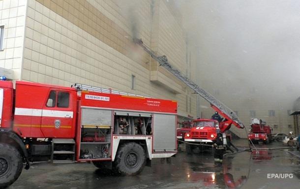 Під час пожежі в ТЦ у Кемерово загинули 37 людей