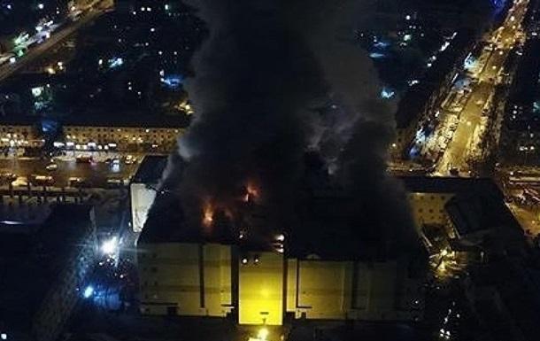 Пожежа в Кемерово: МЗС перевіряє наявність українців серед жертв