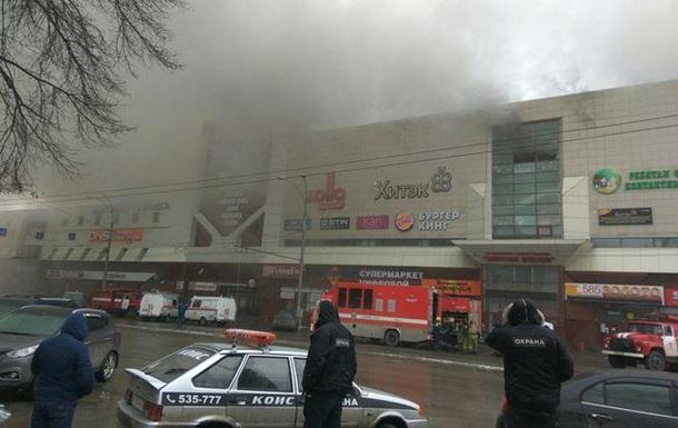 Згорілий торговий центр у Кемерово демонтують