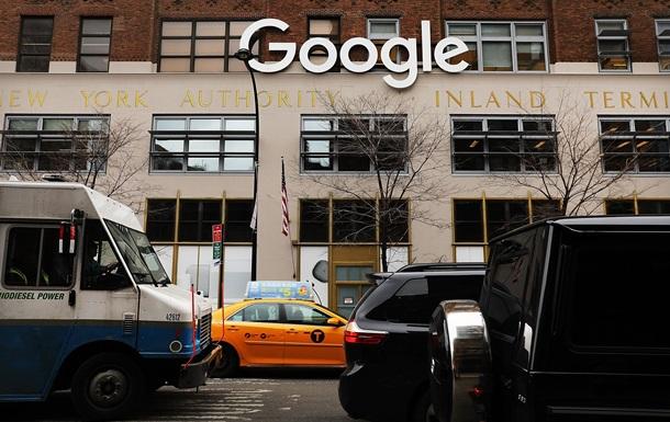 В ЕС заговорили о разделении Google