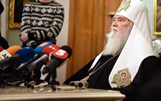 Филарет: Исконной церковью на Украине является УПЦ (Московского патриархата)