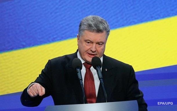 Порошенко выразил соболезнования всвязи страгедией вроссийском Кемерово