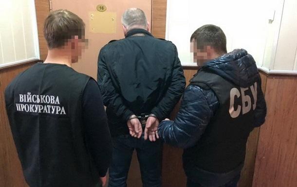 У Миколаєві СБУ затримала чиновника держконцерну за хабар прокурору