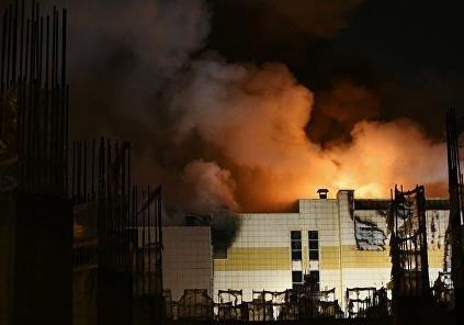Пожар в Кемерово: это конец